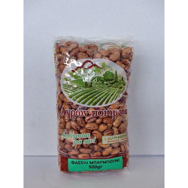 Φασόλι  μπαρμπούνι 500g