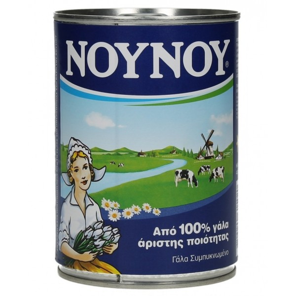 Γάλα συμπυκνωμένο ΝΟΥΝΟΥ 400g