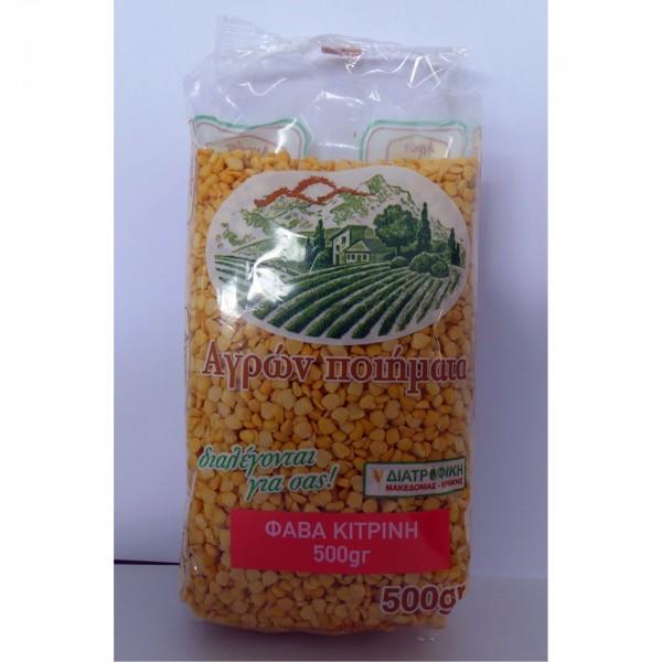 Φάβα Κίτρινη 500g